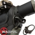 Magpul ASAP Sling Plate